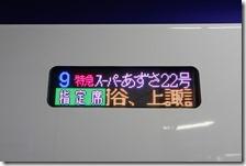 DSC04160 (2)
