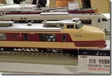 DSC01297 (2)