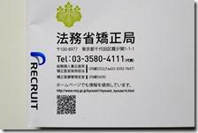 DSC00455 (2)
