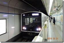 DSC05212 (2)