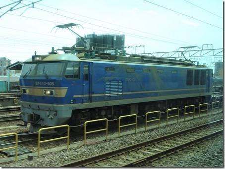 DSC03850 (2)