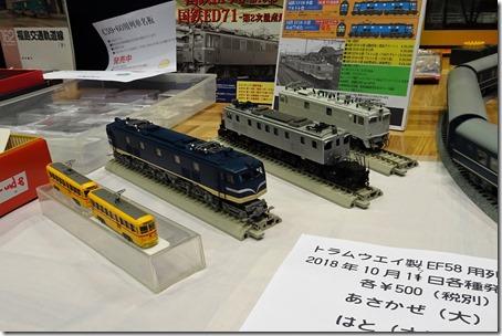 DSC00025 (2)