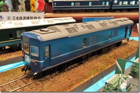 DSC00043 (2)