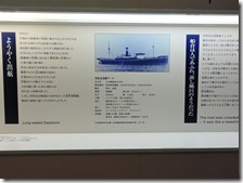 DSC07944 (2)