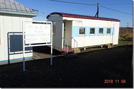 DSC00588 (2)