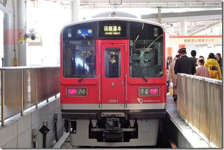 DSC03226 (2)