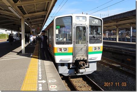 DSC03237 (2)