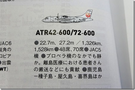 DSC02012 (2)