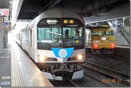 DSC06594 (2)