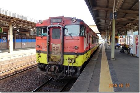 DSC06623 (2)