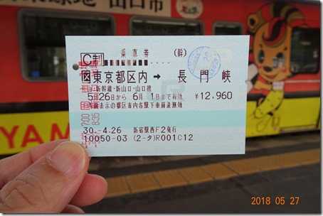 DSC06627 (2)