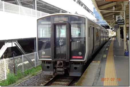 DSC00666 (2)