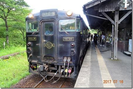 DSC00706 (2)