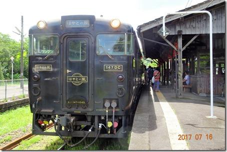 DSC00722 (2)