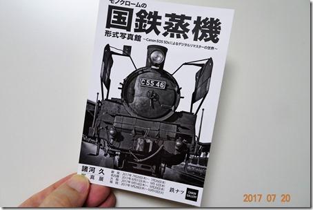 DSC01258 (2)