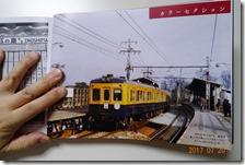 DSC01261 (2)