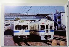 DSC01263 (2)