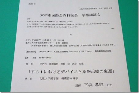 DSC03376 (2)