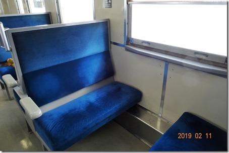 DSC02983 (2)