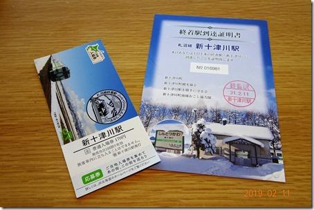 DSC03071 (2)