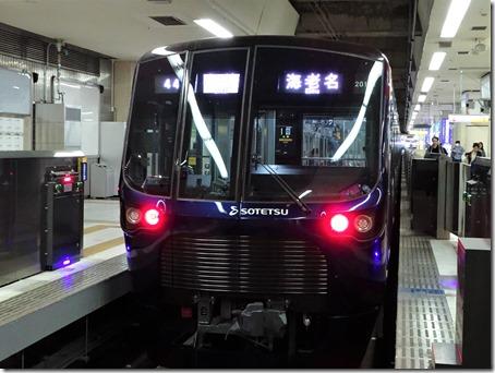 DSC05767 (3)