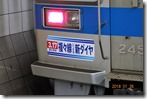 DSC04252 (2)