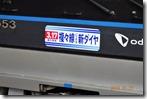 DSC04265 (2)
