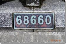 DSC00352 (2)