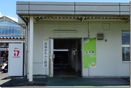 DSC01129 (2)
