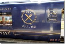 DSC01211 (2)