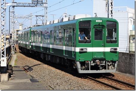 DSC09954 (2)
