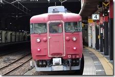 DSC03820 (2)