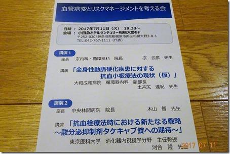DSC00601 (2)
