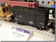 DSC08952 (2)