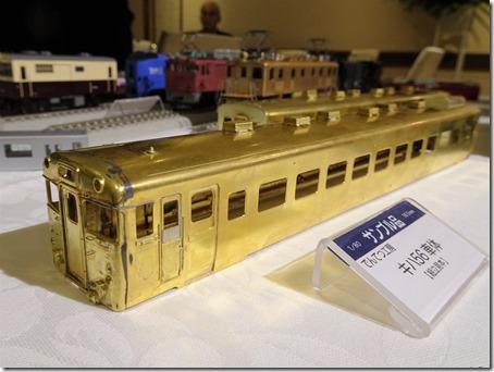 DSC08960 (2)