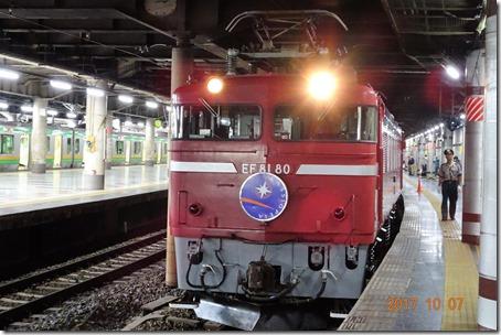 DSC02867 (2)