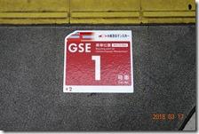 DSC04775 (2)
