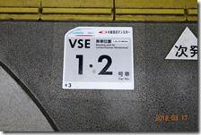 DSC04776 (2)