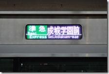 DSC04802 (2)