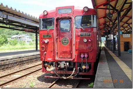 DSC00762 (2)