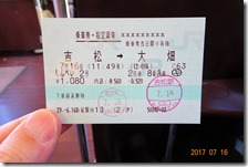 DSC00781 (2)