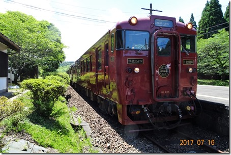 DSC00848 (2)