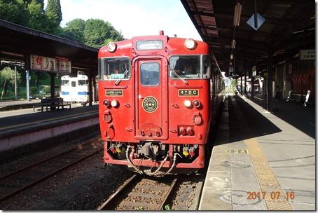 DSC00971 (2)