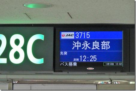 DSC01929 (2)