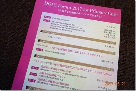 DSC00055 (2)