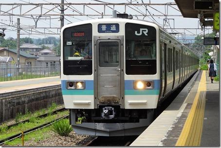 DSC00575 (2)