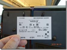 DSC04904 (2)
