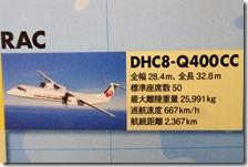DSC02327 (2)