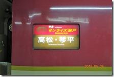 DSC06503 (2)