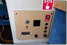 DSC06561 (2)